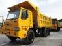 XCMG NXG565DT Dump Truck